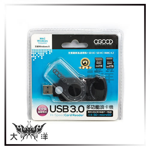 ◤大洋國際電子◢ USB3.0 多功能讀卡機 SD Micro SD Windows 8 AG-F-03-72 不挑色