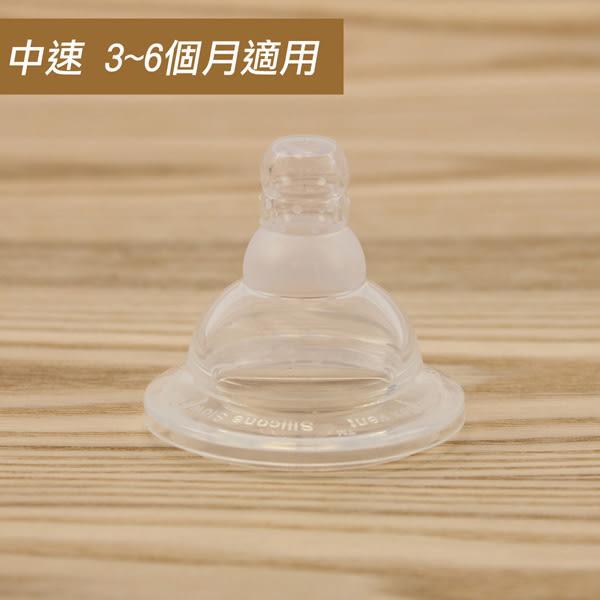 【愛的世界】Mii Organics 中速曲線震動矽膠奶嘴2入裝 ★用品推薦