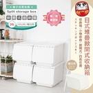 【班尼斯國際名床】~日式堆疊掀開式-收納箱26L(2入)/ 收納櫃/ 置物櫃/ 衣物櫃/ 雜物箱/ 玩具箱