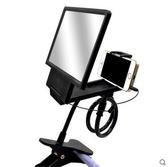 手機屏幕放大器帶喇叭音響鏡片高清3D視頻蘋果安卓通用款懶人支架  WD 雙十一全館免運