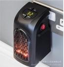 110V台灣專用  handy heat...