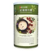 綠源寶~綜合食膳紅棗麥片粥500公克/罐  *2罐
