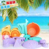 沙灘玩具 兒童沙灘玩具套裝鏟子寶寶挖沙挖土洗澡女孩玩沙子工具男孩1-3歲2XW  七夕禮物