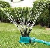 雙十二狂歡購屋頂降溫360度花園自動多頭灑水器 澆花噴頭園藝工具灌溉噴淋淋菜igo