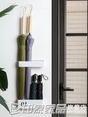 雨傘架 雨傘收納架掛牆雨傘架門口家用小傘桶瀝水架免打孔簡約創意掛傘架 印象家品