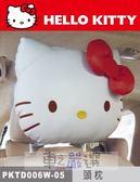 車之嚴選 cars_go 汽車用品【PKTD006W-05】Hello Kitty 經典皮革系列 汽車座椅舒適頭枕 護頸枕(附置物袋)