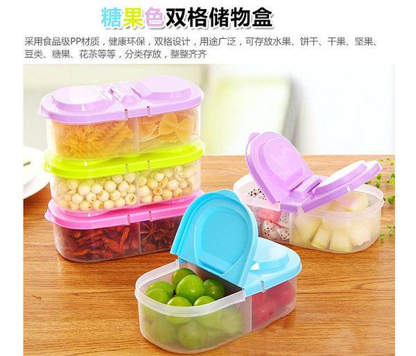 雙格有蓋廚房食品雜糧密封罐/多功能廚房冰箱塑膠儲物收納盒(隨機出貨)
