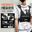 【JAR嚴選】機能潮酷時尚運動多功能防盜馬甲式雙肩胸包(跑步/工具背心/耳機)