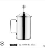 奶泡器 手動 咖啡打奶器雙層打奶泡杯304不銹鋼拉花壺打奶 奶泡機 星河光年DF