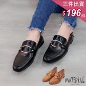 包鞋 金屬環裝飾包鞋 MA女鞋 T1759