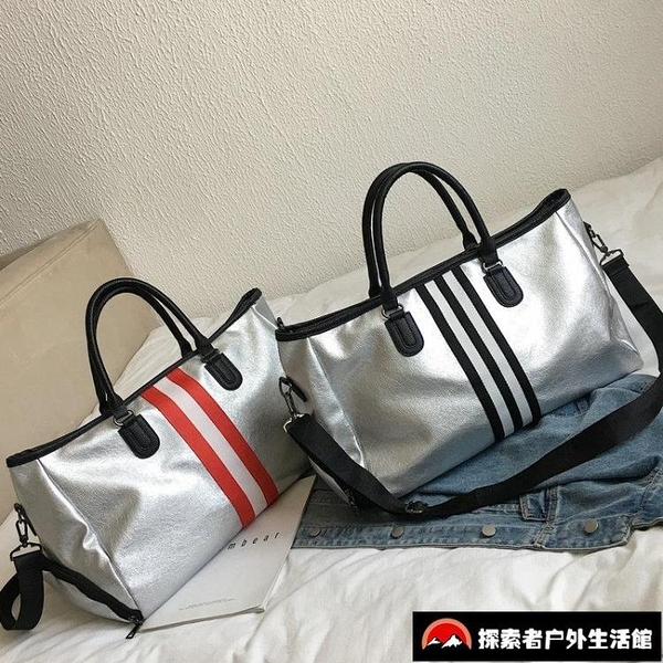 行李袋出差登機包鞋位運動健身包短途旅行包女手提大容量【探索者】