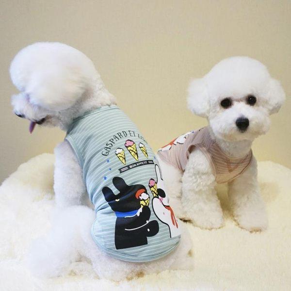 夏款棉質薄款寵物背心日本LISA兔印花泰迪比熊狗狗衣服夏季背心 全館八八折鉅惠促銷