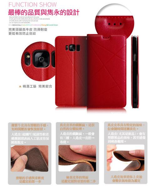 XM Samsung Galaxy S8 Plus 渴望完美真皮磁吸皮套