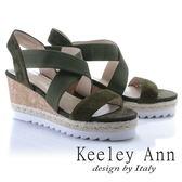 ★2018春夏★Keeley Ann休閒假期~交叉設計真皮楔型涼鞋(綠色) -Ann系列