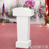 演講台迎賓台接待台主席台發言台講桌簡約現代主持台啟動講台地台YYJ   MOON衣櫥