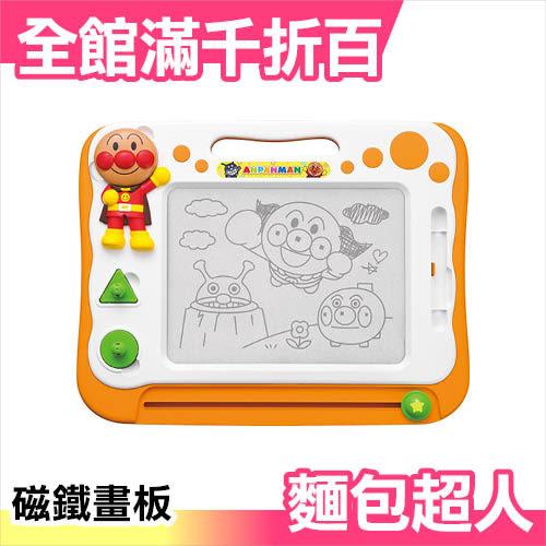 【小福部屋】日本 日本 ANPANMAN麵包超人 天才腦大款磁鐵塗鴉繪圖畫板玩具【新品上架】