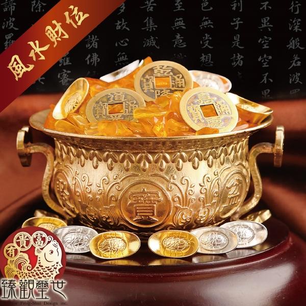 金銀滿屋 純銅黃水晶招財聚寶盆 含開光 臻觀璽世 IS4792
