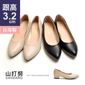 OL低跟鞋 MIT金屬滾邊尖頭3.2cm粗跟鞋- 山打努SANDARU【1073809#46】