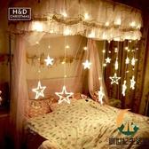 五角星燈串 暖色裝飾燈窗簾燈星星燈串門店店鋪售樓部圣誕節裝飾【創世紀生活館】