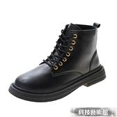 黑色馬丁靴女顯腳小2021年秋季新款百搭厚底復古英倫風短靴女鞋子