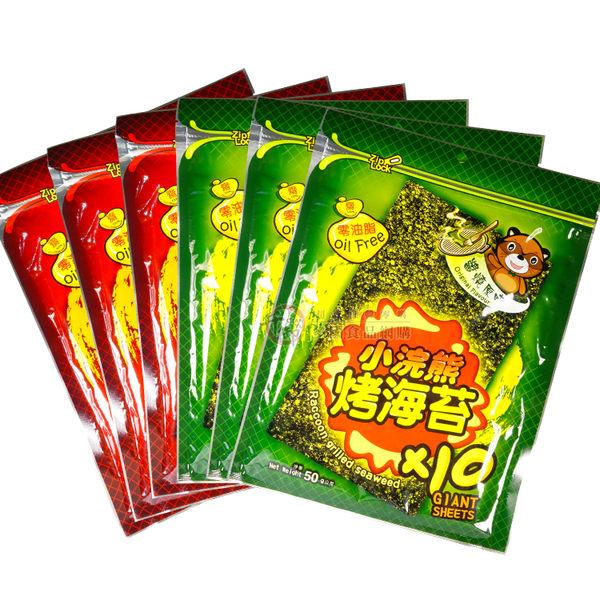 泰國 小浣熊烤海苔50g(5gX10片) 素食 康熙來了[TH52600274] 千御國際