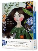 我那溫泉鄉的那卡西媽媽:飄浪之女