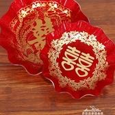 結婚慶用品糖果盤加厚塑膠水果盤婚禮婚宴瓜果盤喜慶道具YXS 夢娜麗莎