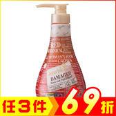 日本Ayurbio蘋果精華植萃修護髮潤髮乳 520ml HA0118【AI05049】i-style居家生活