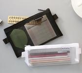 簡約筆袋女ins透明網紗網格考試鉛筆袋