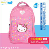 impact 怡寶 兒童護脊書包 IMKT007 粉紅  Hello Kitty聯名款  護脊書包-成長型 MyBag得意時袋