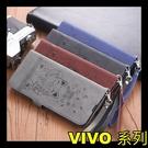 【萌萌噠】VIVO Y72 (5G) 可愛彩繪 復古招財貓側翻保護皮套 全包軟殼 磁扣插卡支架 手機套