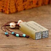 印章篆刻制作情侶對章學生刻名字生日禮物畢業印章丹東石頭硬筆書法  朵拉朵衣櫥