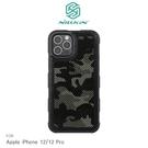 摩比小兔~NILLKIN Apple iPhone 12/12 Pro 6.1吋 黑鷹保護殼 手機殼 保護套