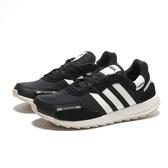 ADIDAS 慢跑鞋 RETRORUN 黑白 麂皮 拼接 運動鞋 休閒鞋 女 (布魯克林) EH1859