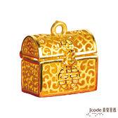 J'code真愛密碼 添妝九寶系列 富貴寶箱黃金墜子