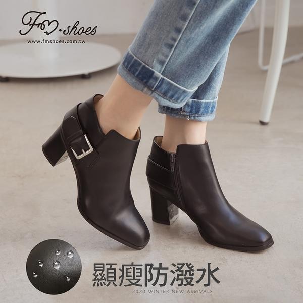 靴.防潑水美型釦飾高跟短靴-FM時尚美鞋-JJ.deserve
