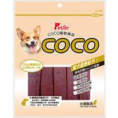 COCO羊肉片380g【愛買】