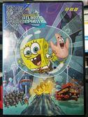 影音專賣店-P07-175-正版DVD-動畫【海綿寶寶 亞特蘭提斯之旅 國英語】-特別版