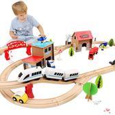 拖馬斯小火車套裝軌道車木頭質高鐵兒童玩具電動充電賽車男孩4歲XW 萊爾富免運