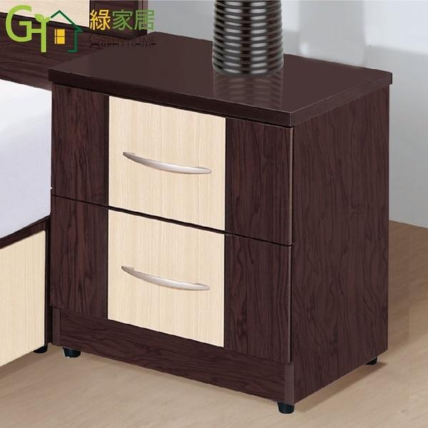 【綠家居】杜亞 環保1.5尺南亞塑鋼二抽床頭櫃/收納櫃
