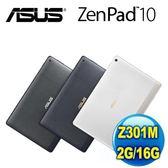 【門市拆封福利品】 ASUS華碩 ZenPad 10 Z301M 10.1吋平板電腦 (2G/16G) 【原廠保固半年】