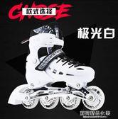 白色溜冰鞋成人輪滑鞋旱冰鞋直排輪滑冰兒童全套裝男女初學者【蘇荷精品女裝】