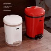簡約腳踏垃圾桶家用客廳臥室衛生間廚房大號有蓋辦公室塑膠垃圾筒 【korea時尚記】 YDL