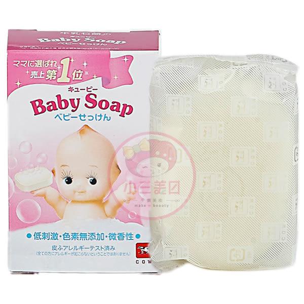 牛乳石鹼COW Q比嬰兒牛乳香皂(90g)【小三美日】