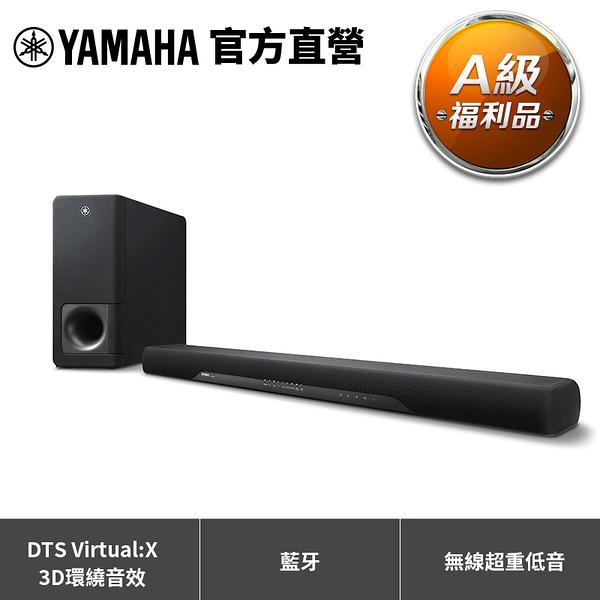 【福利品特賣】Yamaha YAS-207劇院組 含重低音 WHAT HIFI 得獎 2018 最佳 Soundbar