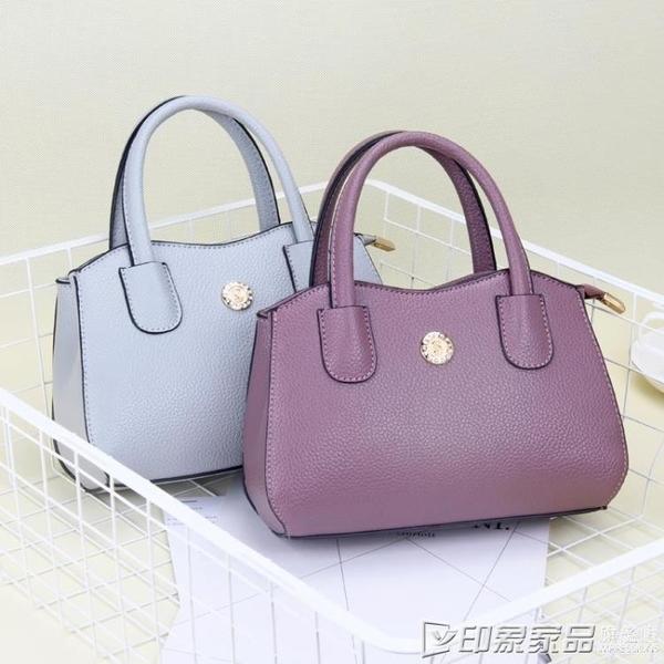 中年女包休閒媽媽買菜手提手拎包時尚大屏手機包小包包零錢包女士 印象家品