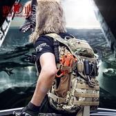 戰地戶外戰術背包旅行便攜大容量包徒步後背包男款運動騎行登山包