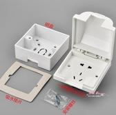 戶外防水明盒防水插座浴室二三插防雨盒 10a 一體式裝修明裝防水盒戶外室內