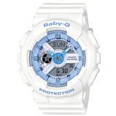 CASIO Baby-G BA-110BE-7A (BA-110BE-7ADR) 雙顯 防水 錶