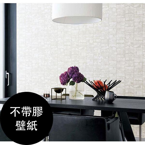 工業風水泥牆+磚紋 灰色牆 混凝土紋壁紙 FE-1012【不帶膠壁紙-單品5m 起訂】SANGETSU